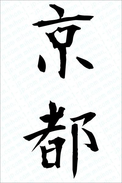 かっこいい3文字英単語リスト。メルアド ...